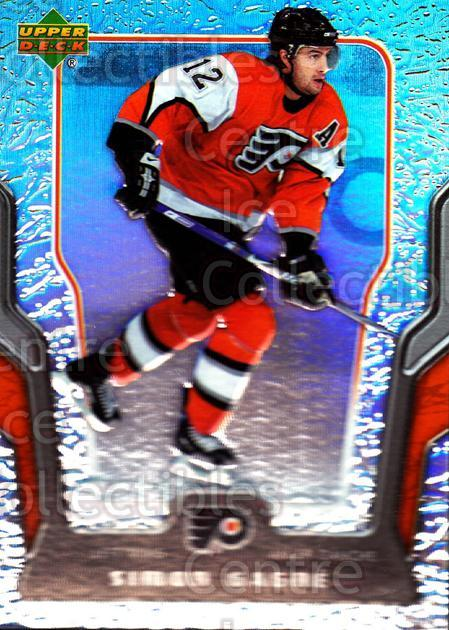 2007-08 McDonalds Upper Deck #17 Simon Gagne<br/>5 In Stock - $1.00 each - <a href=https://centericecollectibles.foxycart.com/cart?name=2007-08%20McDonalds%20Upper%20Deck%20%2317%20Simon%20Gagne...&quantity_max=5&price=$1.00&code=135390 class=foxycart> Buy it now! </a>