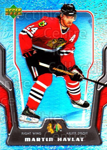 2007-08 McDonalds Upper Deck #41 Martin Havlat<br/>5 In Stock - $1.00 each - <a href=https://centericecollectibles.foxycart.com/cart?name=2007-08%20McDonalds%20Upper%20Deck%20%2341%20Martin%20Havlat...&quantity_max=5&price=$1.00&code=135415 class=foxycart> Buy it now! </a>