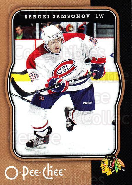 2007-08 O-Pee-Chee #114 Sergei Samsonov<br/>4 In Stock - $1.00 each - <a href=https://centericecollectibles.foxycart.com/cart?name=2007-08%20O-Pee-Chee%20%23114%20Sergei%20Samsonov...&quantity_max=4&price=$1.00&code=135468 class=foxycart> Buy it now! </a>