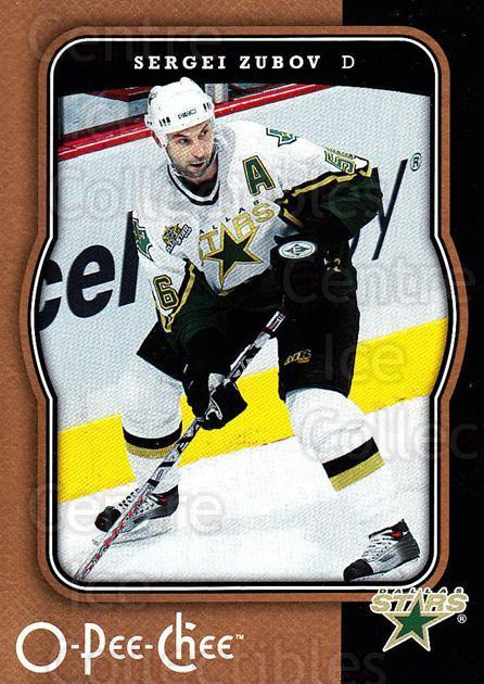 2007-08 O-Pee-Chee #152 Sergei Zubov<br/>5 In Stock - $1.00 each - <a href=https://centericecollectibles.foxycart.com/cart?name=2007-08%20O-Pee-Chee%20%23152%20Sergei%20Zubov...&quantity_max=5&price=$1.00&code=135510 class=foxycart> Buy it now! </a>