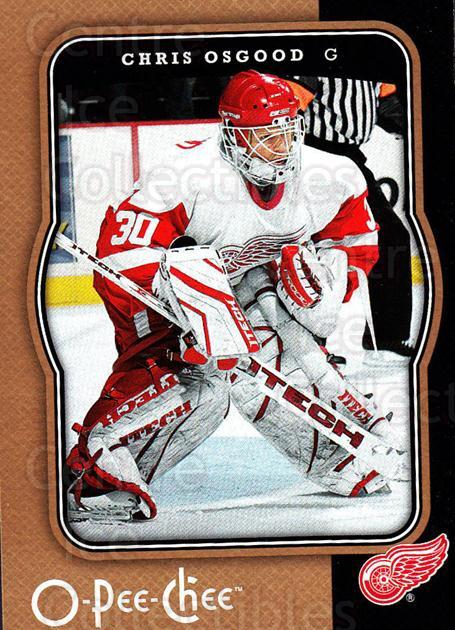 2007-08 O-Pee-Chee #171 Chris Osgood<br/>2 In Stock - $1.00 each - <a href=https://centericecollectibles.foxycart.com/cart?name=2007-08%20O-Pee-Chee%20%23171%20Chris%20Osgood...&quantity_max=2&price=$1.00&code=135531 class=foxycart> Buy it now! </a>