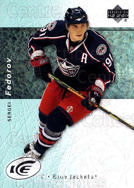 2007-08 UD Ice #55 Sergei Fedorov<br/>5 In Stock - $2.00 each - <a href=https://centericecollectibles.foxycart.com/cart?name=2007-08%20UD%20Ice%20%2355%20Sergei%20Fedorov...&quantity_max=5&price=$2.00&code=136259 class=foxycart> Buy it now! </a>