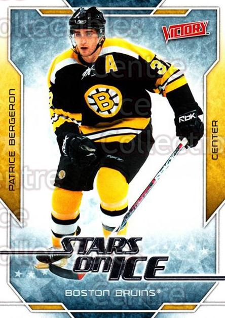 2007-08 UD Victory Stars on Ice #36 Patrice Bergeron<br/>2 In Stock - $2.00 each - <a href=https://centericecollectibles.foxycart.com/cart?name=2007-08%20UD%20Victory%20Stars%20on%20Ice%20%2336%20Patrice%20Bergero...&quantity_max=2&price=$2.00&code=136322 class=foxycart> Buy it now! </a>