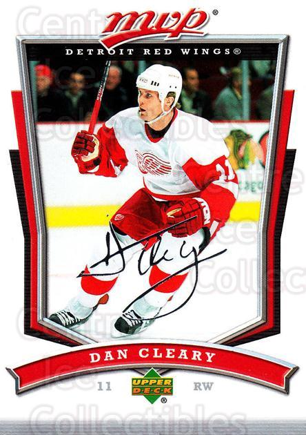 2007-08 Upper Deck MVP #233 Daniel Cleary<br/>3 In Stock - $1.00 each - <a href=https://centericecollectibles.foxycart.com/cart?name=2007-08%20Upper%20Deck%20MVP%20%23233%20Daniel%20Cleary...&quantity_max=3&price=$1.00&code=136482 class=foxycart> Buy it now! </a>