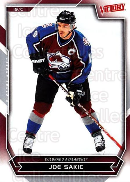 2007-08 UD Victory #159 Joe Sakic<br/>6 In Stock - $2.00 each - <a href=https://centericecollectibles.foxycart.com/cart?name=2007-08%20UD%20Victory%20%23159%20Joe%20Sakic...&price=$2.00&code=136698 class=foxycart> Buy it now! </a>
