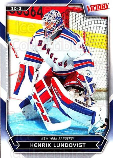 2007-08 UD Victory #21 Henrik Lundqvist<br/>6 In Stock - $1.00 each - <a href=https://centericecollectibles.foxycart.com/cart?name=2007-08%20UD%20Victory%20%2321%20Henrik%20Lundqvis...&price=$1.00&code=136748 class=foxycart> Buy it now! </a>