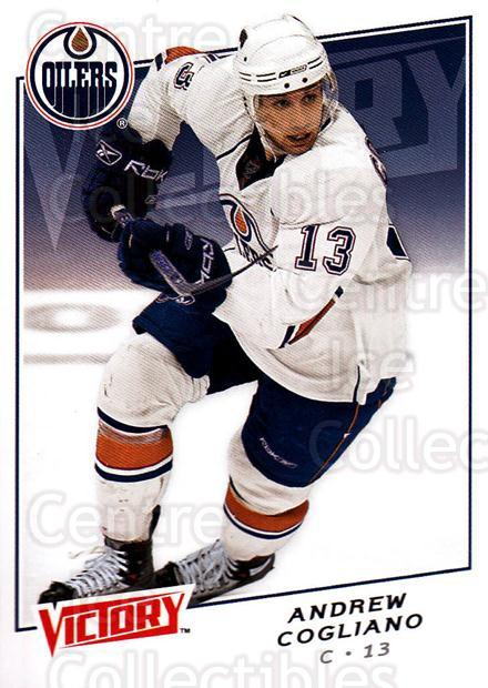 2008-09 UD Victory #121 Andrew Cogliano<br/>4 In Stock - $1.00 each - <a href=https://centericecollectibles.foxycart.com/cart?name=2008-09%20UD%20Victory%20%23121%20Andrew%20Cogliano...&quantity_max=4&price=$1.00&code=137068 class=foxycart> Buy it now! </a>