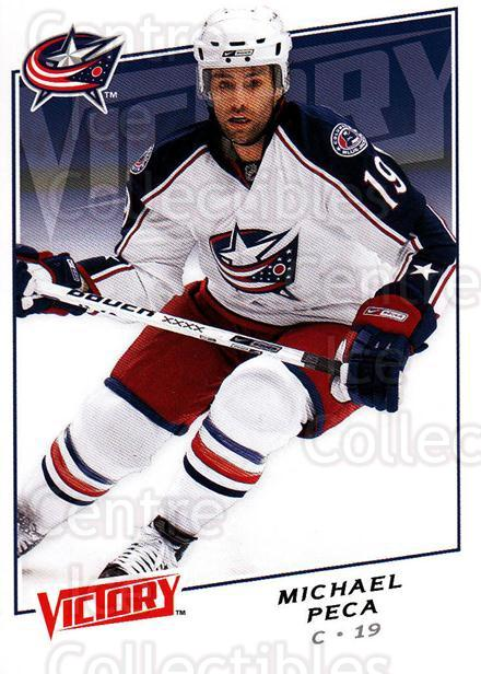 2008-09 UD Victory #142 Mike Peca<br/>5 In Stock - $1.00 each - <a href=https://centericecollectibles.foxycart.com/cart?name=2008-09%20UD%20Victory%20%23142%20Mike%20Peca...&quantity_max=5&price=$1.00&code=137083 class=foxycart> Buy it now! </a>