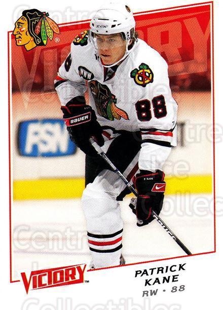 2008-09 UD Victory #150 Patrick Kane<br/>3 In Stock - $2.00 each - <a href=https://centericecollectibles.foxycart.com/cart?name=2008-09%20UD%20Victory%20%23150%20Patrick%20Kane...&quantity_max=3&price=$2.00&code=137092 class=foxycart> Buy it now! </a>