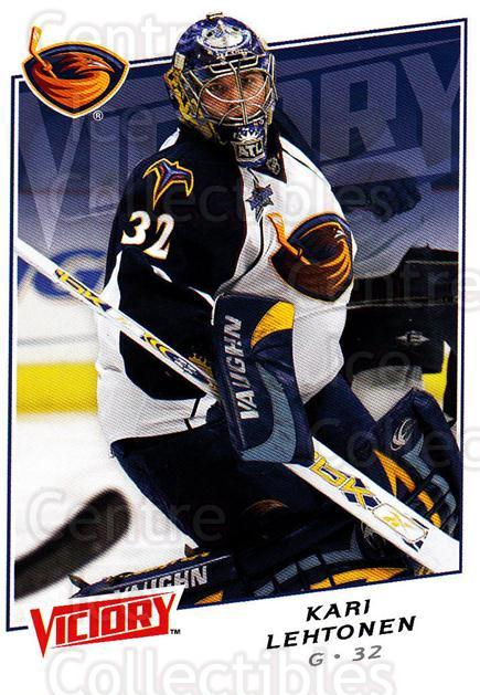 2008-09 UD Victory #186 Kari Lehtonen<br/>6 In Stock - $1.00 each - <a href=https://centericecollectibles.foxycart.com/cart?name=2008-09%20UD%20Victory%20%23186%20Kari%20Lehtonen...&quantity_max=6&price=$1.00&code=137131 class=foxycart> Buy it now! </a>