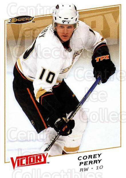 2008-09 UD Victory #195 Corey Perry<br/>6 In Stock - $1.00 each - <a href=https://centericecollectibles.foxycart.com/cart?name=2008-09%20UD%20Victory%20%23195%20Corey%20Perry...&quantity_max=6&price=$1.00&code=137141 class=foxycart> Buy it now! </a>