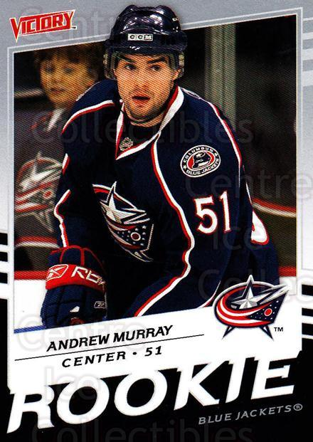 2008-09 UD Victory #219 Andrew Murray<br/>3 In Stock - $2.00 each - <a href=https://centericecollectibles.foxycart.com/cart?name=2008-09%20UD%20Victory%20%23219%20Andrew%20Murray...&quantity_max=3&price=$2.00&code=137162 class=foxycart> Buy it now! </a>