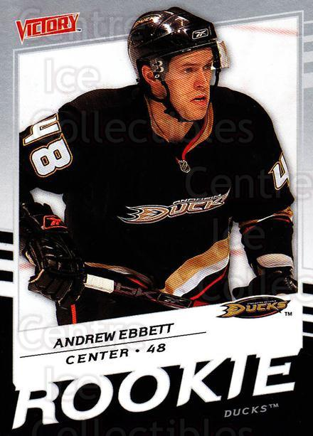 2008-09 UD Victory #236 Andrew Ebbett<br/>4 In Stock - $2.00 each - <a href=https://centericecollectibles.foxycart.com/cart?name=2008-09%20UD%20Victory%20%23236%20Andrew%20Ebbett...&quantity_max=4&price=$2.00&code=137173 class=foxycart> Buy it now! </a>