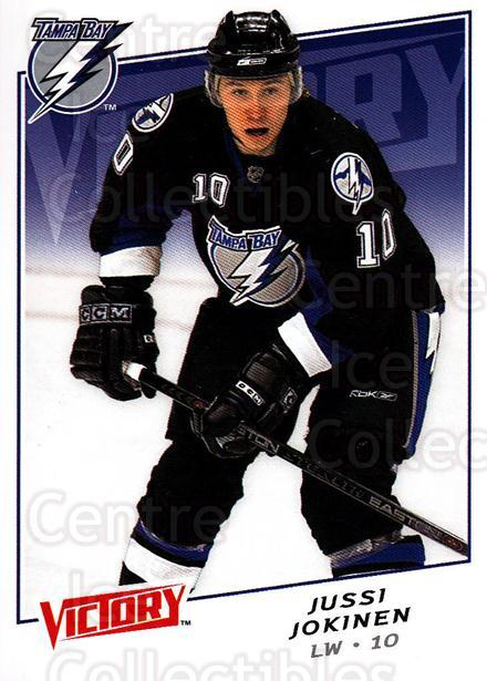 2008-09 UD Victory #25 Jussi Jokinen<br/>6 In Stock - $1.00 each - <a href=https://centericecollectibles.foxycart.com/cart?name=2008-09%20UD%20Victory%20%2325%20Jussi%20Jokinen...&quantity_max=6&price=$1.00&code=137182 class=foxycart> Buy it now! </a>