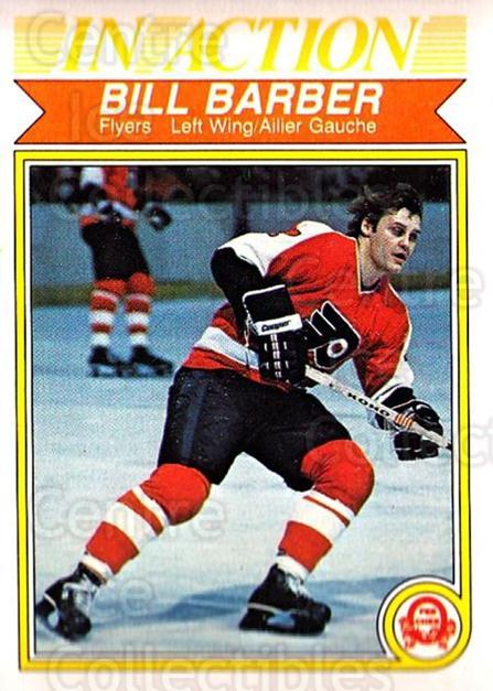 1982-83 O-Pee-Chee #247 Bill Barber<br/>7 In Stock - $1.00 each - <a href=https://centericecollectibles.foxycart.com/cart?name=1982-83%20O-Pee-Chee%20%23247%20Bill%20Barber...&quantity_max=7&price=$1.00&code=137574 class=foxycart> Buy it now! </a>