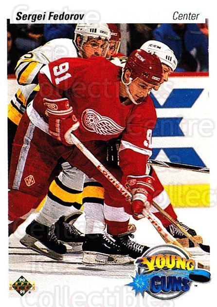 1990-91 Upper Deck #525 Sergei Fedorov<br/>9 In Stock - $2.00 each - <a href=https://centericecollectibles.foxycart.com/cart?name=1990-91%20Upper%20Deck%20%23525%20Sergei%20Fedorov...&price=$2.00&code=142075 class=foxycart> Buy it now! </a>