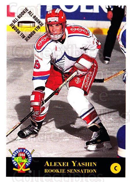 1994 Classic Pro Prospects #40 Alexei Yashin<br/>11 In Stock - $1.00 each - <a href=https://centericecollectibles.foxycart.com/cart?name=1994%20Classic%20Pro%20Prospects%20%2340%20Alexei%20Yashin...&quantity_max=11&price=$1.00&code=149237 class=foxycart> Buy it now! </a>
