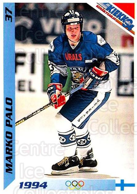 1994 Finnish Jaa Kiekko #37 Marko Palo<br/>7 In Stock - $2.00 each - <a href=https://centericecollectibles.foxycart.com/cart?name=1994%20Finnish%20Jaa%20Kiekko%20%2337%20Marko%20Palo...&quantity_max=7&price=$2.00&code=149434 class=foxycart> Buy it now! </a>
