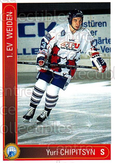 1994-95 German First League #362 Yuri Chipitsyn<br/>10 In Stock - $2.00 each - <a href=https://centericecollectibles.foxycart.com/cart?name=1994-95%20German%20First%20League%20%23362%20Yuri%20Chipitsyn...&quantity_max=10&price=$2.00&code=150293 class=foxycart> Buy it now! </a>