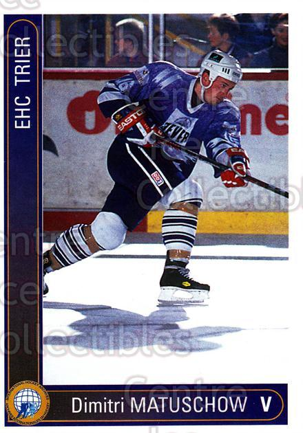 1994-95 German First League #592 Dmitri Matuschow<br/>8 In Stock - $2.00 each - <a href=https://centericecollectibles.foxycart.com/cart?name=1994-95%20German%20First%20League%20%23592%20Dmitri%20Matuscho...&quantity_max=8&price=$2.00&code=150540 class=foxycart> Buy it now! </a>