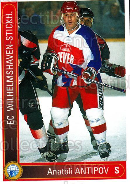 1994-95 German First League #636 Anatoli Antipov<br/>9 In Stock - $2.00 each - <a href=https://centericecollectibles.foxycart.com/cart?name=1994-95%20German%20First%20League%20%23636%20Anatoli%20Antipov...&quantity_max=9&price=$2.00&code=150588 class=foxycart> Buy it now! </a>