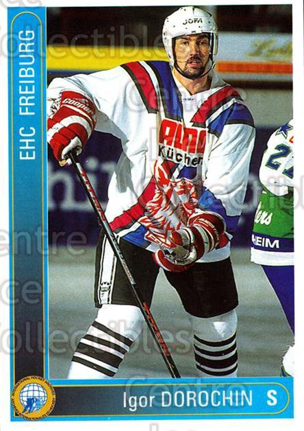 1994-95 German First League #78 Igor Dorochin<br/>10 In Stock - $2.00 each - <a href=https://centericecollectibles.foxycart.com/cart?name=1994-95%20German%20First%20League%20%2378%20Igor%20Dorochin...&quantity_max=10&price=$2.00&code=150632 class=foxycart> Buy it now! </a>