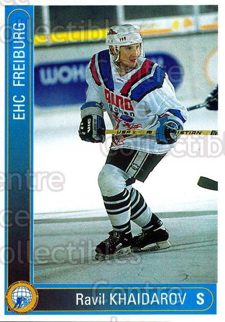 1994-95 German First League #79 Ravil Khaidarov<br/>7 In Stock - $2.00 each - <a href=https://centericecollectibles.foxycart.com/cart?name=1994-95%20German%20First%20League%20%2379%20Ravil%20Khaidarov...&quantity_max=7&price=$2.00&code=150633 class=foxycart> Buy it now! </a>