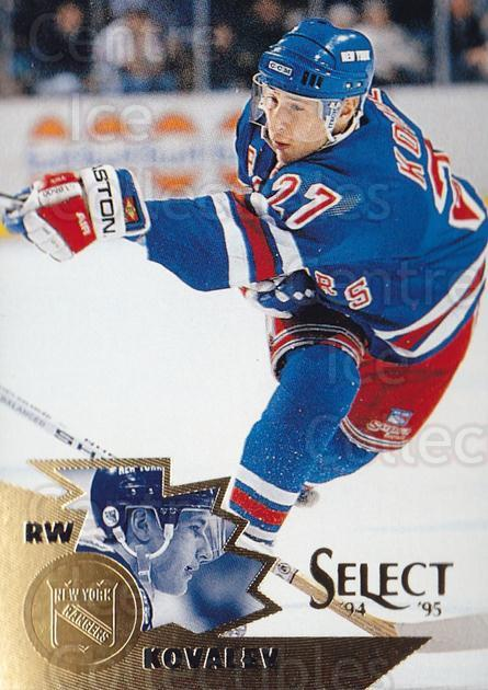 1994-95 Select #66 Alexei Kovalev<br/>4 In Stock - $1.00 each - <a href=https://centericecollectibles.foxycart.com/cart?name=1994-95%20Select%20%2366%20Alexei%20Kovalev...&quantity_max=4&price=$1.00&code=152289 class=foxycart> Buy it now! </a>
