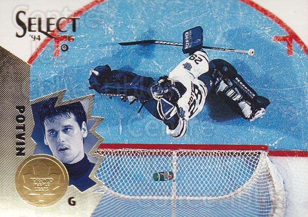1994-95 Select #90 Felix Potvin<br/>1 In Stock - $2.00 each - <a href=https://centericecollectibles.foxycart.com/cart?name=1994-95%20Select%20%2390%20Felix%20Potvin...&quantity_max=1&price=$2.00&code=152316 class=foxycart> Buy it now! </a>