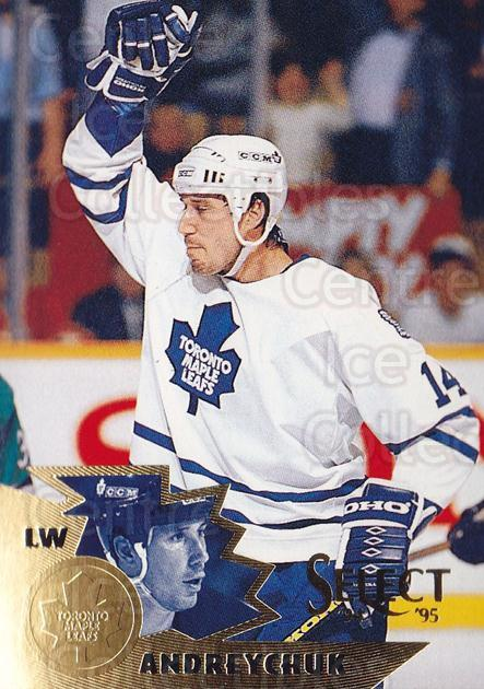 1994-95 Select #99 Dave Andreychuk<br/>4 In Stock - $1.00 each - <a href=https://centericecollectibles.foxycart.com/cart?name=1994-95%20Select%20%2399%20Dave%20Andreychuk...&quantity_max=4&price=$1.00&code=152325 class=foxycart> Buy it now! </a>