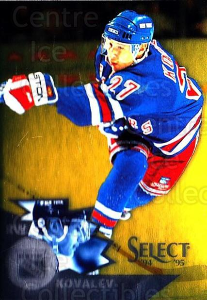 1994-95 Select Gold #66 Alexei Kovalev<br/>5 In Stock - $2.00 each - <a href=https://centericecollectibles.foxycart.com/cart?name=1994-95%20Select%20Gold%20%2366%20Alexei%20Kovalev...&quantity_max=5&price=$2.00&code=152333 class=foxycart> Buy it now! </a>