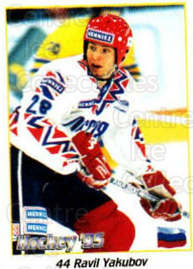1995 Swedish World Championships Stickers #44 Ravil Yakubov<br/>2 In Stock - $2.00 each - <a href=https://centericecollectibles.foxycart.com/cart?name=1995%20Swedish%20World%20Championships%20Stickers%20%2344%20Ravil%20Yakubov...&price=$2.00&code=153036 class=foxycart> Buy it now! </a>