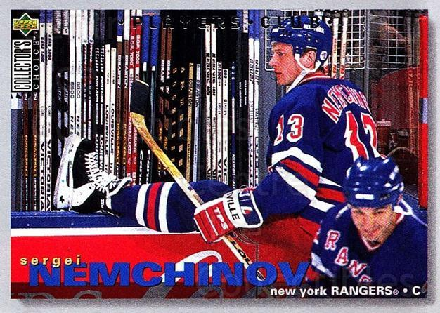 1995-96 Collectors Choice Players Club #283 Sergei Nemchinov<br/>5 In Stock - $2.00 each - <a href=https://centericecollectibles.foxycart.com/cart?name=1995-96%20Collectors%20Choice%20Players%20Club%20%23283%20Sergei%20Nemchino...&quantity_max=5&price=$2.00&code=153486 class=foxycart> Buy it now! </a>