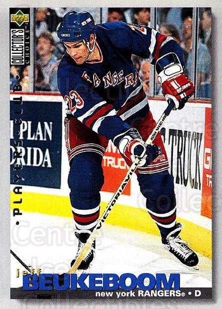 1995-96 Collectors Choice Players Club #317 Jeff Beukeboom<br/>3 In Stock - $2.00 each - <a href=https://centericecollectibles.foxycart.com/cart?name=1995-96%20Collectors%20Choice%20Players%20Club%20%23317%20Jeff%20Beukeboom...&quantity_max=3&price=$2.00&code=153523 class=foxycart> Buy it now! </a>