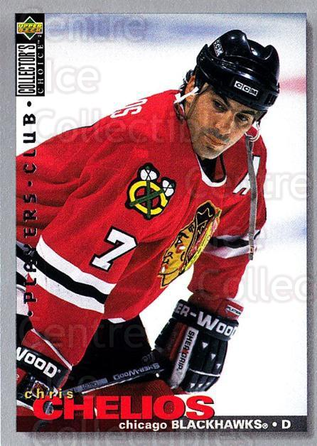 1995-96 Collectors Choice Players Club #37 Chris Chelios<br/>4 In Stock - $2.00 each - <a href=https://centericecollectibles.foxycart.com/cart?name=1995-96%20Collectors%20Choice%20Players%20Club%20%2337%20Chris%20Chelios...&quantity_max=4&price=$2.00&code=153569 class=foxycart> Buy it now! </a>