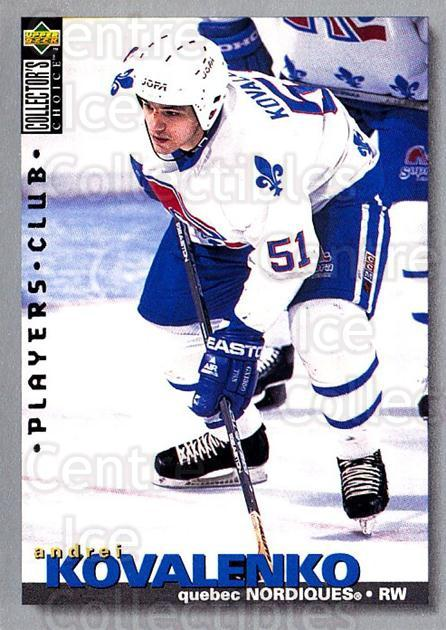 1995-96 Collectors Choice Players Club #54 Andrei Kovalenko<br/>4 In Stock - $2.00 each - <a href=https://centericecollectibles.foxycart.com/cart?name=1995-96%20Collectors%20Choice%20Players%20Club%20%2354%20Andrei%20Kovalenk...&quantity_max=4&price=$2.00&code=153597 class=foxycart> Buy it now! </a>