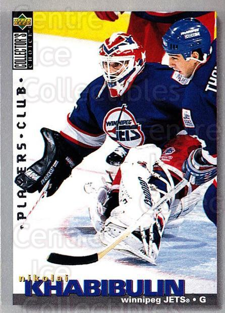 1995-96 Collectors Choice Players Club #75 Nikolai Khabibulin<br/>5 In Stock - $2.00 each - <a href=https://centericecollectibles.foxycart.com/cart?name=1995-96%20Collectors%20Choice%20Players%20Club%20%2375%20Nikolai%20Khabibu...&quantity_max=5&price=$2.00&code=153620 class=foxycart> Buy it now! </a>