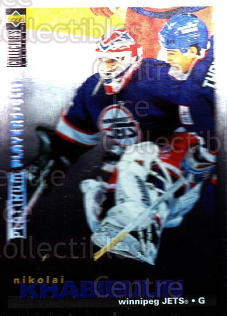 1995-96 Collectors Choice Players Club Platinum #75 Nikolai Khabibulin<br/>4 In Stock - $3.00 each - <a href=https://centericecollectibles.foxycart.com/cart?name=1995-96%20Collectors%20Choice%20Players%20Club%20Platinum%20%2375%20Nikolai%20Khabibu...&quantity_max=4&price=$3.00&code=153783 class=foxycart> Buy it now! </a>