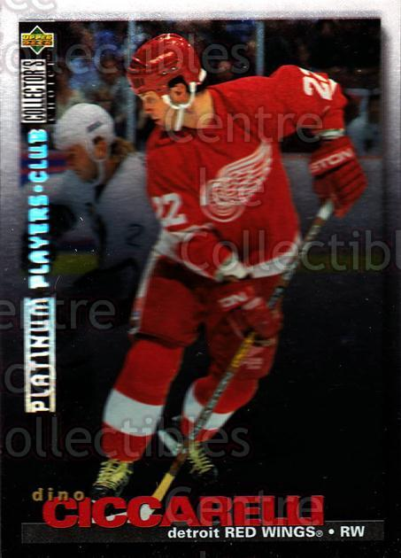1995-96 Collectors Choice Players Club Platinum #89 Dino Ciccarelli<br/>5 In Stock - $3.00 each - <a href=https://centericecollectibles.foxycart.com/cart?name=1995-96%20Collectors%20Choice%20Players%20Club%20Platinum%20%2389%20Dino%20Ciccarelli...&quantity_max=5&price=$3.00&code=153793 class=foxycart> Buy it now! </a>
