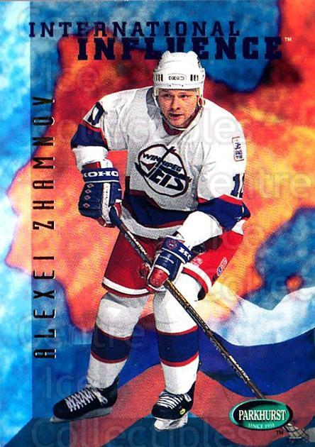 1995-96 Parkhurst #241 Alexei Zhamnov<br/>4 In Stock - $1.00 each - <a href=https://centericecollectibles.foxycart.com/cart?name=1995-96%20Parkhurst%20%23241%20Alexei%20Zhamnov...&quantity_max=4&price=$1.00&code=154732 class=foxycart> Buy it now! </a>