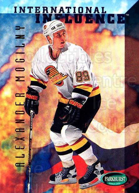 1995-96 Parkhurst #246 Alexander Mogilny<br/>4 In Stock - $2.00 each - <a href=https://centericecollectibles.foxycart.com/cart?name=1995-96%20Parkhurst%20%23246%20Alexander%20Mogil...&quantity_max=4&price=$2.00&code=154737 class=foxycart> Buy it now! </a>