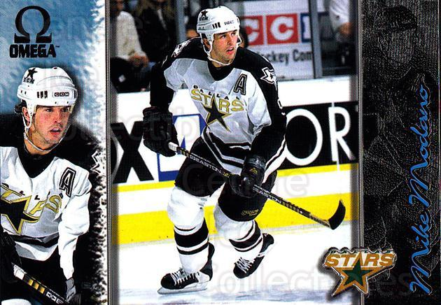 1997-98 Omega Dark Grey #73 Mike Modano<br/>4 In Stock - $2.00 each - <a href=https://centericecollectibles.foxycart.com/cart?name=1997-98%20Omega%20Dark%20Grey%20%2373%20Mike%20Modano...&quantity_max=4&price=$2.00&code=158673 class=foxycart> Buy it now! </a>
