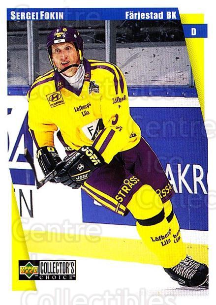 1997-98 Swedish Collectors Choice #53 Sergei Fokin<br/>13 In Stock - $2.00 each - <a href=https://centericecollectibles.foxycart.com/cart?name=1997-98%20Swedish%20Collectors%20Choice%20%2353%20Sergei%20Fokin...&quantity_max=13&price=$2.00&code=159057 class=foxycart> Buy it now! </a>
