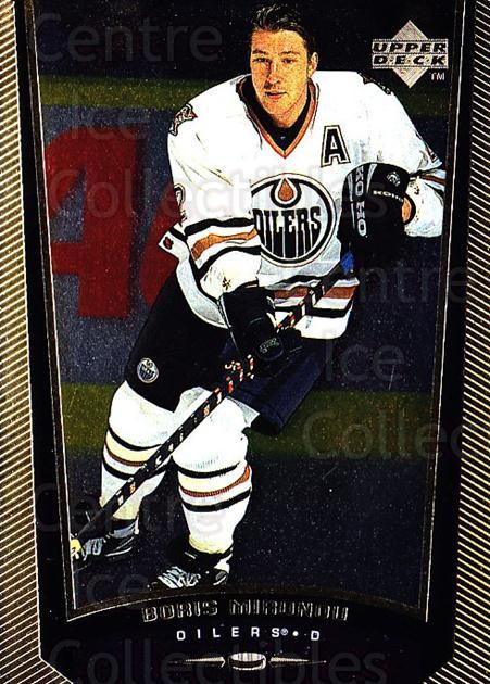1998-99 Upper Deck Gold Reserve #273 Boris Mironov<br/>6 In Stock - $1.00 each - <a href=https://centericecollectibles.foxycart.com/cart?name=1998-99%20Upper%20Deck%20Gold%20Reserve%20%23273%20Boris%20Mironov...&quantity_max=6&price=$1.00&code=159685 class=foxycart> Buy it now! </a>