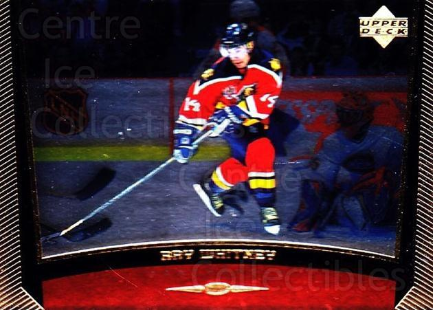 1998-99 Upper Deck Gold Reserve #97 Ray Whitney<br/>3 In Stock - $1.00 each - <a href=https://centericecollectibles.foxycart.com/cart?name=1998-99%20Upper%20Deck%20Gold%20Reserve%20%2397%20Ray%20Whitney...&quantity_max=3&price=$1.00&code=159886 class=foxycart> Buy it now! </a>