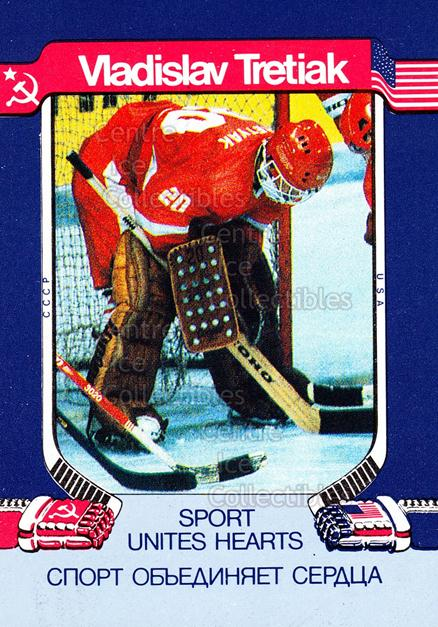 1991-92 Russian Stars in NHL Unites Hearts #10 Vladislav Tretiak<br/>1 In Stock - $3.00 each - <a href=https://centericecollectibles.foxycart.com/cart?name=1991-92%20Russian%20Stars%20in%20NHL%20Unites%20Hearts%20%2310%20Vladislav%20Treti...&quantity_max=1&price=$3.00&code=16005 class=foxycart> Buy it now! </a>