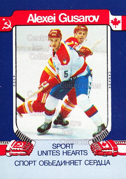 1991-92 Russian Stars in NHL Unites Hearts #3 Alexei Gusarov<br/>17 In Stock - $2.00 each - <a href=https://centericecollectibles.foxycart.com/cart?name=1991-92%20Russian%20Stars%20in%20NHL%20Unites%20Hearts%20%233%20Alexei%20Gusarov...&quantity_max=17&price=$2.00&code=16008 class=foxycart> Buy it now! </a>