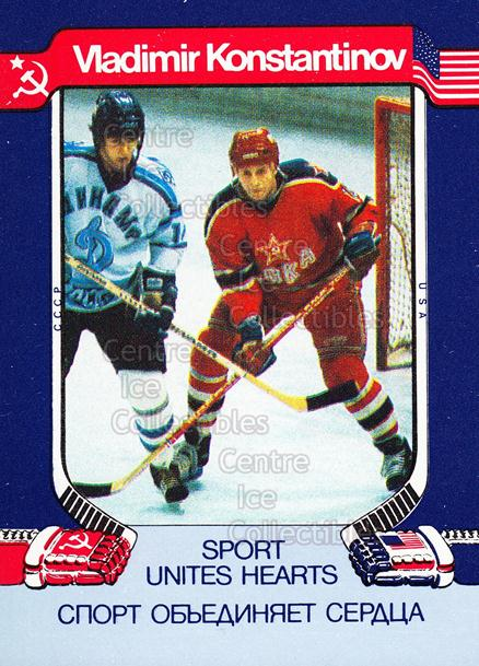 1991-92 Russian Stars in NHL Unites Hearts #5 Vladimir Konstantinov<br/>15 In Stock - $2.00 each - <a href=https://centericecollectibles.foxycart.com/cart?name=1991-92%20Russian%20Stars%20in%20NHL%20Unites%20Hearts%20%235%20Vladimir%20Konsta...&quantity_max=15&price=$2.00&code=16010 class=foxycart> Buy it now! </a>