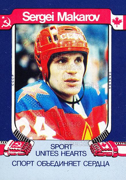 1991-92 Russian Stars in NHL Unites Hearts #7 Sergei Makarov<br/>17 In Stock - $2.00 each - <a href=https://centericecollectibles.foxycart.com/cart?name=1991-92%20Russian%20Stars%20in%20NHL%20Unites%20Hearts%20%237%20Sergei%20Makarov...&quantity_max=17&price=$2.00&code=16012 class=foxycart> Buy it now! </a>