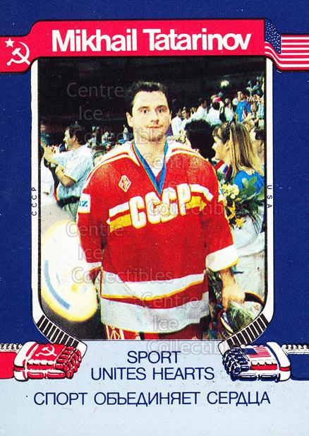 1991-92 Russian Stars in NHL Unites Hearts #9 Mikhail Tatarinov<br/>16 In Stock - $2.00 each - <a href=https://centericecollectibles.foxycart.com/cart?name=1991-92%20Russian%20Stars%20in%20NHL%20Unites%20Hearts%20%239%20Mikhail%20Tatarin...&quantity_max=16&price=$2.00&code=16014 class=foxycart> Buy it now! </a>